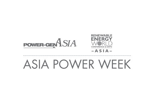 Asia Power Week Logo